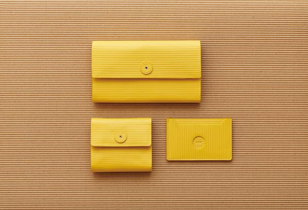 cardboard-yellow