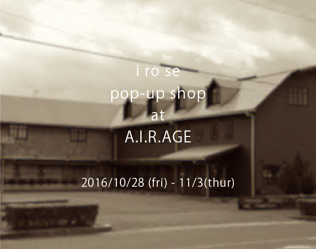 air-age-popup